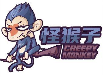 怪猴子沉浸式童话剧场
