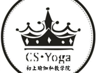 初上瑜伽(欧凯龙店)