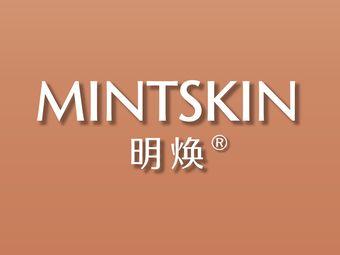 MINTSKIN明焕皮肤管理(华润店)