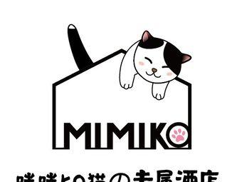 咪咪Ko猫咪专属酒店