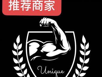 尤力克·健身工作室(北京路店)