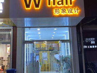 W+2 hair形象设计