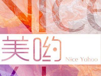 NICE YOHOO美哟美甲美睫馆(曼哈顿店)