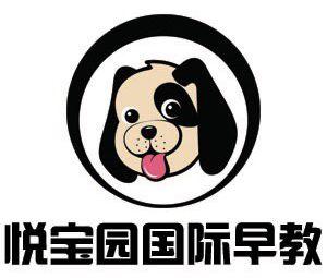 悦宝园国际早教中心