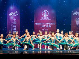 馨曼国际舞蹈培训