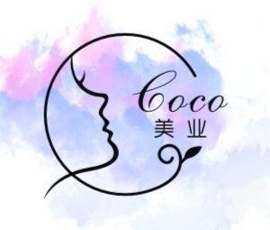 COCO美业•日式美甲美睫定制(新华路店)