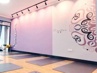 深度普拉提瑜伽馆