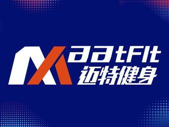 MaatFit迈特健身(朝阳天虹店)