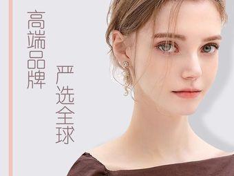 尼巫美甲美睫·皮肤管理(奥体店)