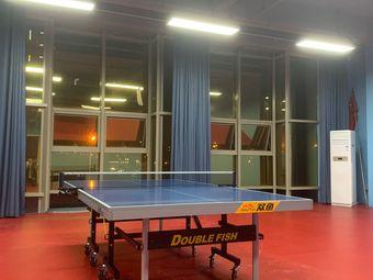 东明乒乓球俱乐部