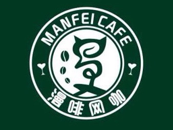 漫啡網咖(望園南路店)