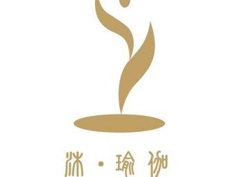 沐·瑜伽(万象天成店)