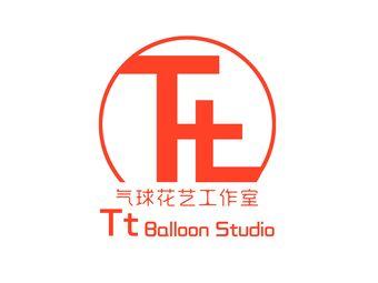 Tt气球工作室