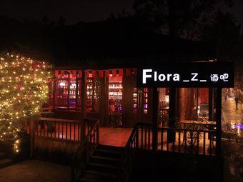 Flora酒吧