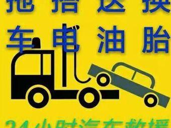 快速汽修搭电补胎换电瓶拖车送油道路救援