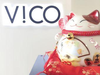 VICO威蔻奢侈品护理