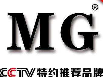 MG魔术私人订制(天虹旗舰店)