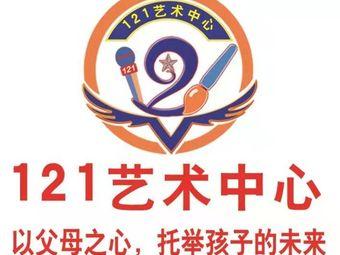 朗坤国际少儿口才(121少儿关键能力培训中心)