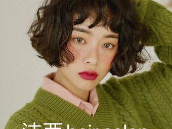 沫西 hair salon