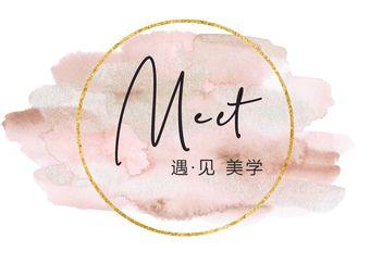 Meet遇·见ミート美学(创世纪店)