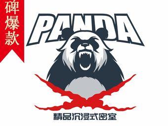 Panda-X精品沉浸式密室