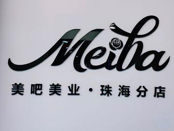 MeiBa美吧美业连锁