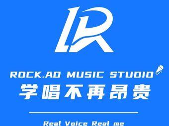 洛克公元音乐ROCK.AD MUSIC(民歌湖店)