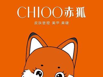 CHIOO赤狐•皮肤管理美甲美睫(太仓店)