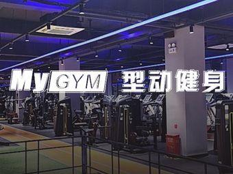 型动健身柏悦店