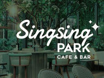 Singsing Park星星公园