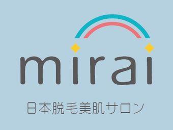 MIRAI日本脱毛嫩肤沙龙(洲际店)