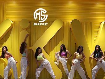 MS流行舞蹈(中华新城总店)