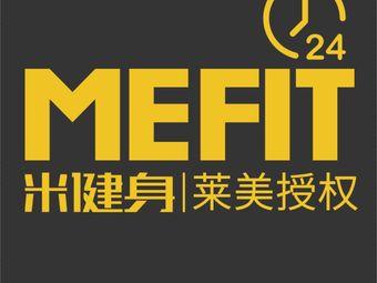 MEFIT健身·莱美授权