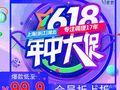HEEJOO豪爵足道(天门店)