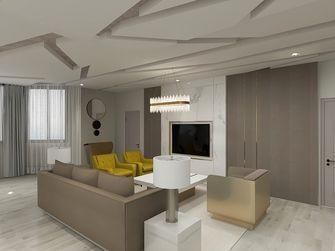 130平米null风格客厅装修图片大全