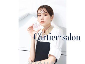 Cartier·salon 卡地亚造型