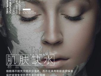 c·beauty韓國皮膚管理中心