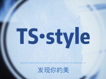 TS·style造型(新中路店)
