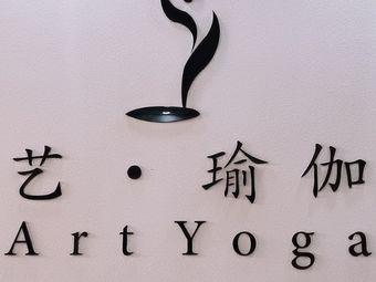 艺瑜伽普拉提生活馆