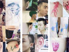 纹道传承·纹身穿孔纹绣潮店的图片