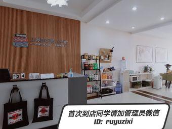 上岸自习室•K书馆(大润发店)