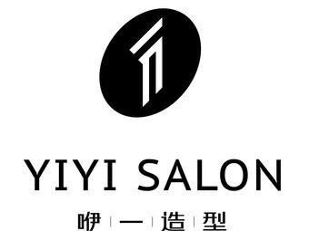 YIYI SALON咿一造型(青年路店)