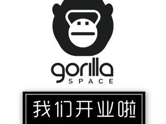 Gorilla Space猩空间健身中心