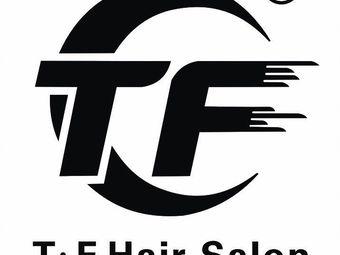 TF Hair salon(大都摩天店)