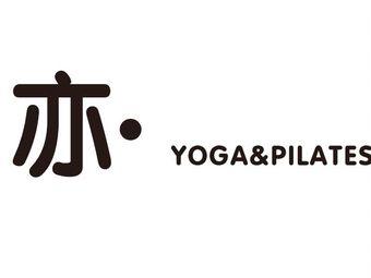 亦普拉提瑜伽馆