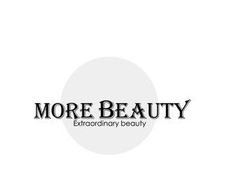 MORE BEAUTY皮肤管理中心