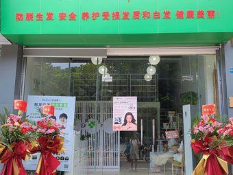 二姐纯植物养发工作室(韩国丝客富脱发养发头皮管理)