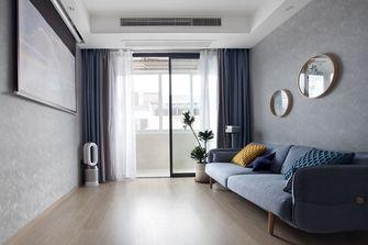90平米null风格客厅设计图