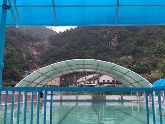 八水游泳馆