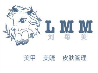 LMM Nail Salon